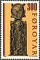 Faroe stamp 088 pew ends from kirkjubour - st james.jpg