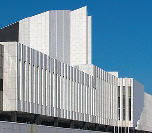 Finlandia Hall - Image: Finlandia Wiki