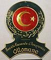 Fire Mark for Societe Generale d'Assurances Ottomane in Istanbul, Turkey.jpg