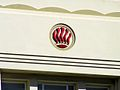 Fire Station motif detail (4421197020).jpg