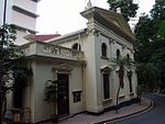 First Church of Christ Scientist Hong Kong Platform.jpg