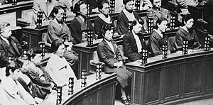 Women's suffrage in Japan - First women in Japanese Diet.