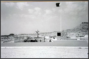 Bahrain - A photograph of the First Oil Well in Bahrain, with oil first being extracted in 1931