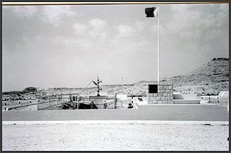 A photograph of the First Oil Well in Bahrain, with oil first being extracted in 1931 First Oil Well, Bahrain.jpg