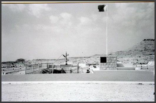 First Oil Well, Bahrain