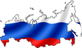 FlagMap of Russia2.png