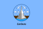Flag Loei Province.png