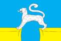 Flag of Barsovo (Khanty-Mansia).png