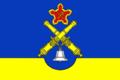 Flag of Kotlubanskoe (Volgograd oblast).png