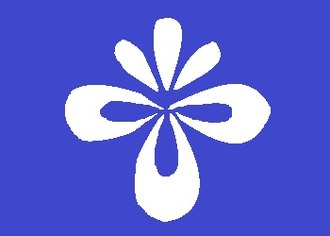 Nagai, Yamagata - Image: Flag of Nagai Yamagata