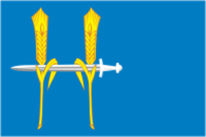 Nagaybaksky District - Image: Flag of Nagaibaksky rayon (Chelyabinsk oblast)