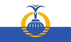 Lake Nona Medical City - Image: Flag of Orlando, Florida