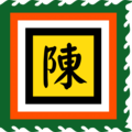 Flag of Saint Tran.png