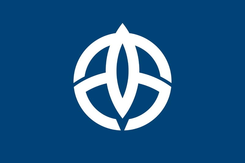 File:Flag of Takasago, Hyogo.png