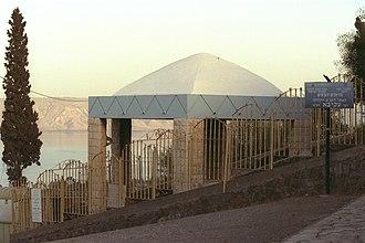 Rabbi Akiva - Modern-day site of Rabbi Akiva's tomb, Tiberias