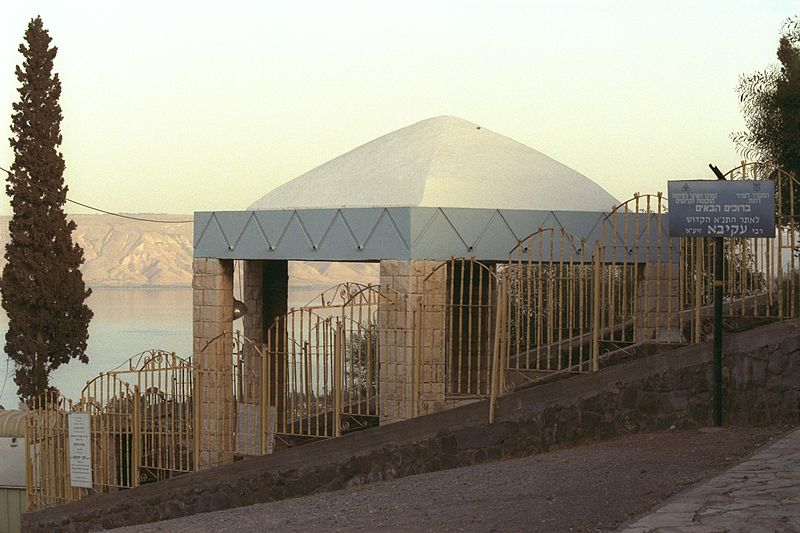 Rabbi Akiva's Tomb