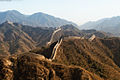 Flickr - Shinrya - The Great Wall of China.jpg