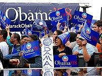 Barack Obama rally in Austin, Texas, February 23, 2007
