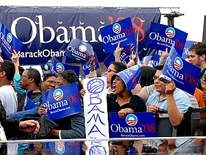 Public image of Barack Obama - Obama supporters at a campaign rally in Austin, Texas, on February 23, 2007