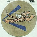 Flying Tiger art (cropped).jpg