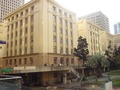 Former Queensland Government Offices, 1931-59.tif