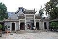Foshan Zu Miao 2012.11.20 15-56-06.jpg