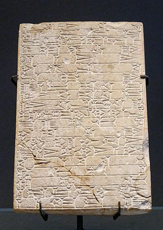 Warad-Sin - Foundation tablet of the temple of Ninsun dedicated by Warad-Sin, Louvre Museum