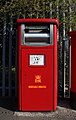Franked Mail Only post box outside Prenton Delivery Office, Birkenhead.jpg