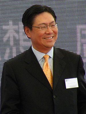 Secretary for Commerce and Economic Development - Image: Frederick Ma