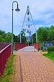 Freundschaftsbrücke Kleinblittersdorf 1993-8.jpg