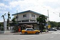 Fujikawa Station Building.jpg