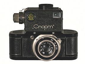 Фотоаппарат спорт гомз купить