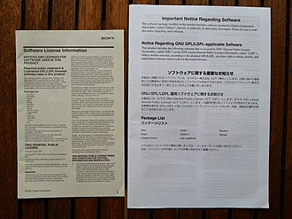 GNU General Public License - Printed GPL statements for consumer entertainment devices which incorporate GPL components