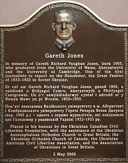 Gareth Jones 3