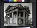 Garibaldi Memorial, Tompkins Avenue, corner Chestnut, Staten Island (NYPL b13668355-482657).tiff