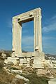 Gate of Temple of Apollo, Palatia, Naxos Town, 530 BC, 144167.jpg