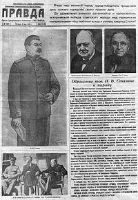 Gazeta pravda 10 maya 1945 goda.jpg