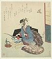 Geisha kijkt op naar een vliegende koekoek De vijf jaarlijkse festivals voor de Katsushika dichtersvereniging (serietitel) Katsushika gosekku (serietitel op object), RP-P-1958-308.jpg