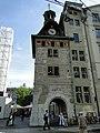 Geneve - panoramio (31).jpg