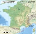 Germanwings Flight 9525 flight path topographic ja.png