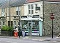 Gills News, Newbridge Road - geograph.org.uk - 882560.jpg