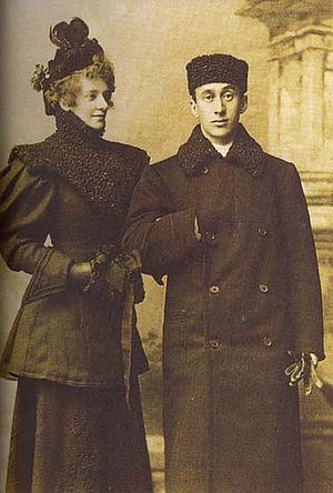 Dmitry Merezhkovsky - Gippius and Volynsky, 1890s