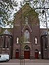 Sint Dionysiuskerk (Goirkese kerk)