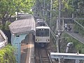 Gokurakuji Station - panoramio.jpg