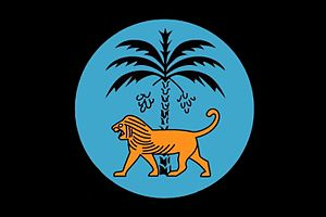 Heraldic flag - A Zechariah Seal flag.