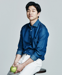 Gong Yoo - the cool, cute,  actor  with South-Korean roots in 2018