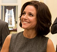 Governor Tours the Veep Set (10945064395) Cropped.jpg