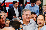 Governor of Florida Jeb Bush, Announcement Tour and Town Hall, Adams Opera House, Derry, New Hampshire by Michael Vadon II 04.jpg