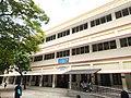 Govt Senior basic school IMG 20190930 125739.jpg