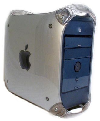 "Power Mac G4 - ""Graphite"" Power Mac G4"